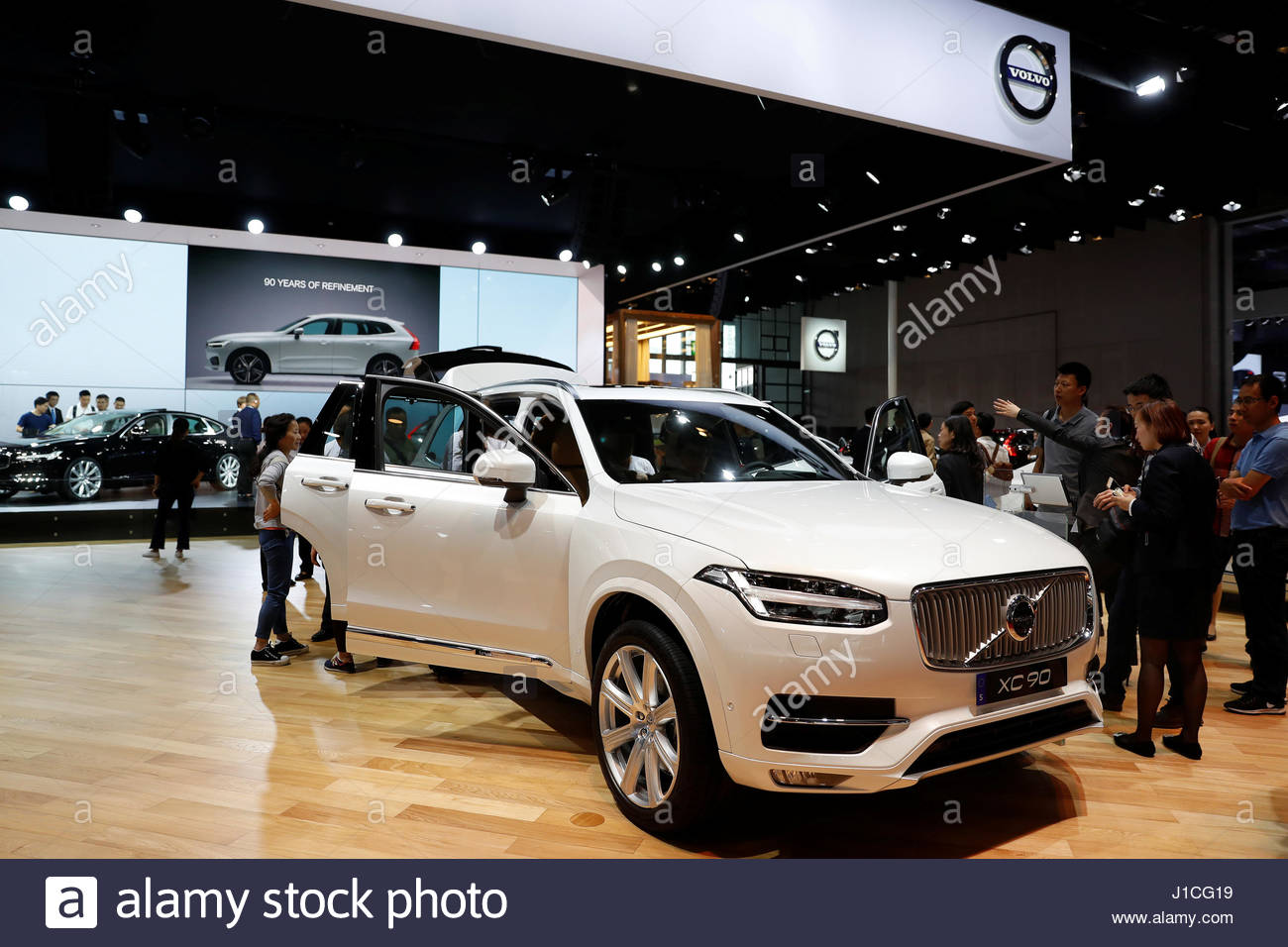 China auto show stock photos china auto show stock images alamy - Shanghai auto show ...