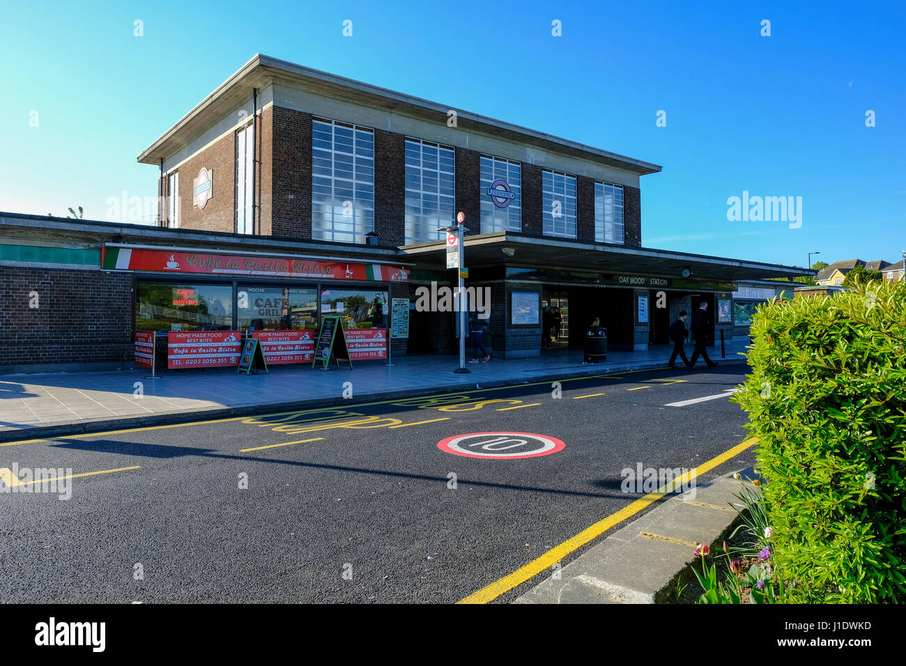 Oakwood Stock Photos Oakwood Stock Images Alamy: the oakwood