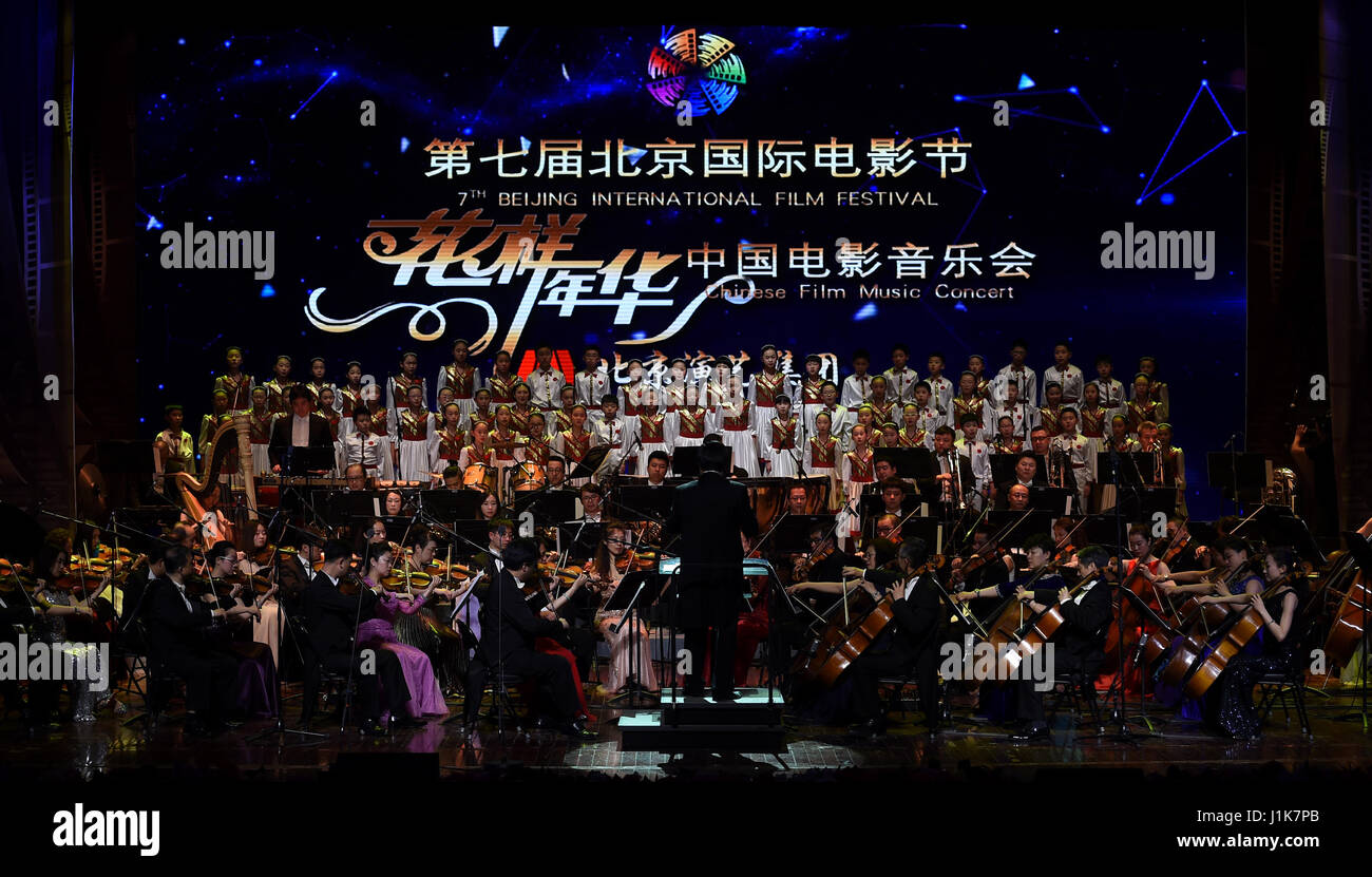 Chinese Choir Stock Photos & Chinese Choir Stock Images - Alamy