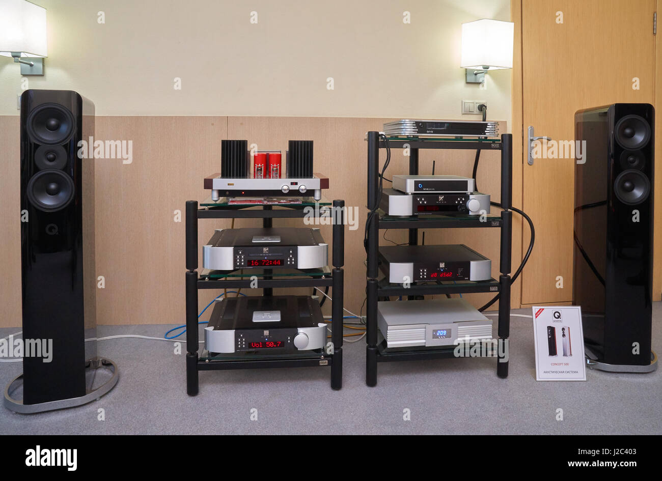 preamplifier stock photos preamplifier stock images alamy. Black Bedroom Furniture Sets. Home Design Ideas