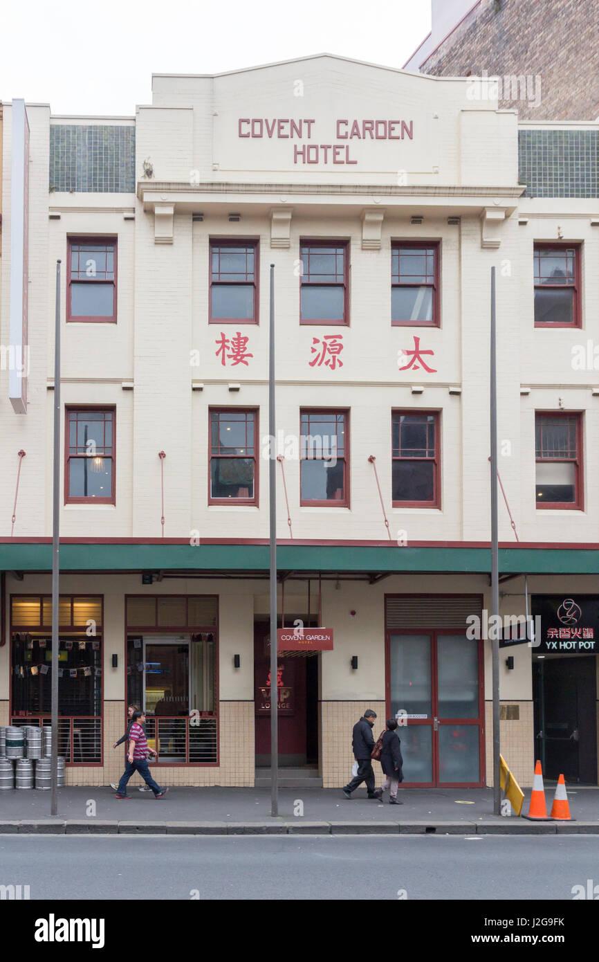 The 6 Best Hotels Near Chinatown, Sydney, Australia