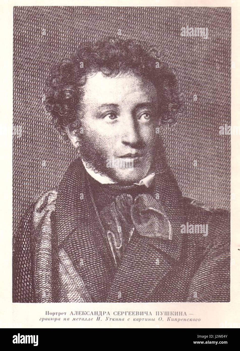 pushkin exam Pushkin exam at lyceum  alexander pushkin introduced russia to all the european literary genres as well as a great number of west european writers he brought.