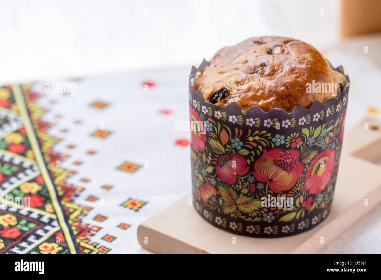 Ukrainian christmas ornaments - Easter Cake With Raisin And Fruits With Ukrainian Decorations Stock Image