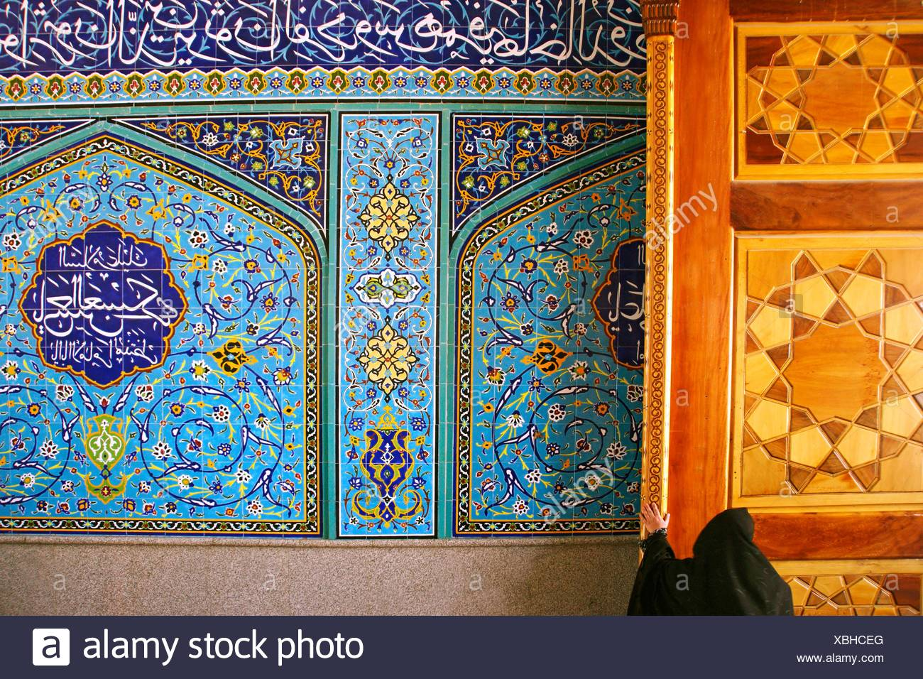 Zellige ceramic tiles decoration on the walls of the shiite Mosque ...