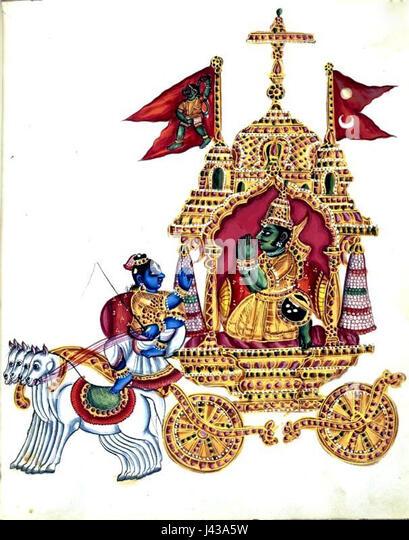 Krishna Arjuna Gita - Stock Image