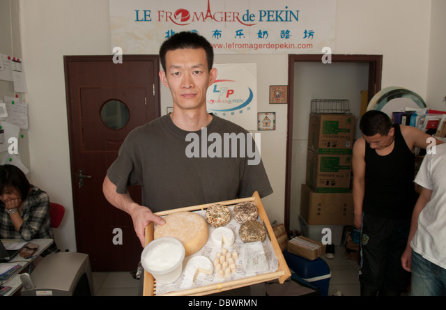 Fromager Stock Photos Amp Fromager Stock Images Alamy