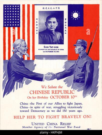 1940 War Poster Stock Photos & 1940 War Poster Stock ...