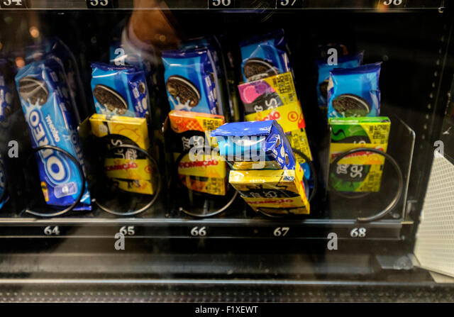 vending machine stuck