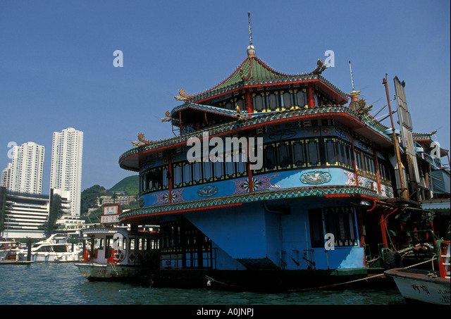 chinese restaurant exterior hong kong stock photos chinese restaurant exterior hong kong stock. Black Bedroom Furniture Sets. Home Design Ideas