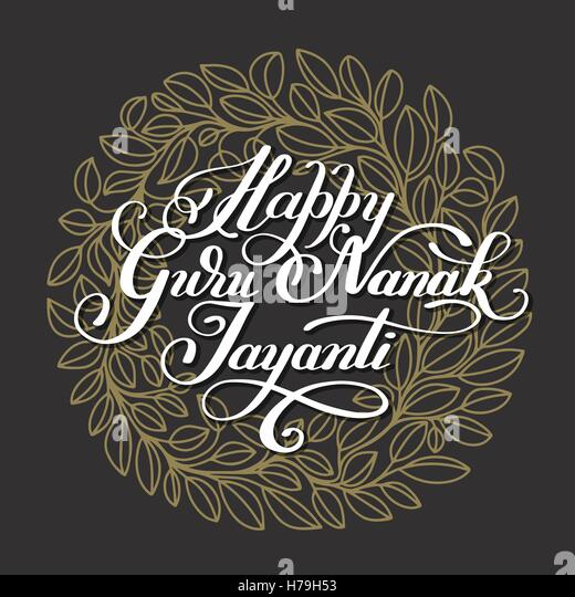 Birthday of guru nanak stock photos