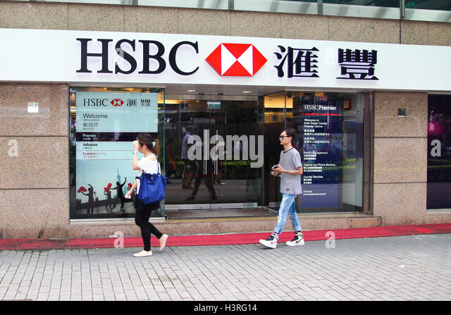 hsbc in china Hsbc has its roots in china and the country continues to be a key part of the bank's business strategy already the world's second-largest economy, china plays an increasingly important role on the world stage.
