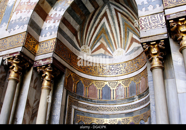 Details Of Mihrab Of Sultan Hassan Mosque In Cairo, Egypt   Stock Image