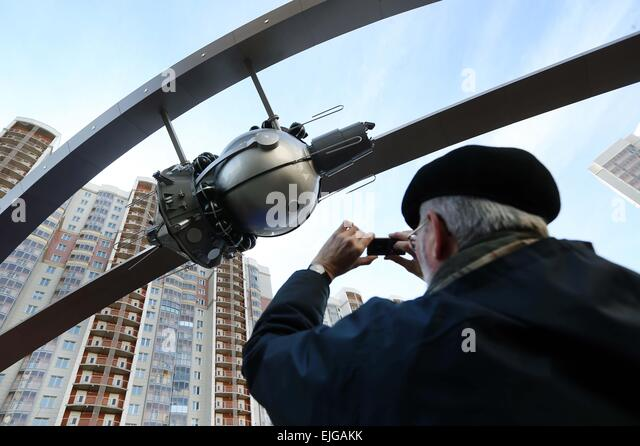 Spacemen Stock Photos & Spacemen Stock Images - Alamy