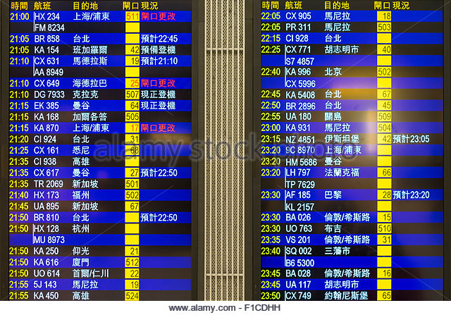 airport departure boards stock photos airport departure. Black Bedroom Furniture Sets. Home Design Ideas