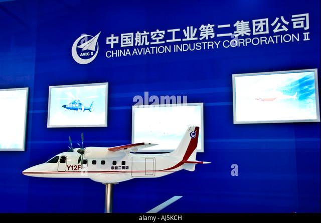 China Aviation Industry Corporation Stock Photos & China ...