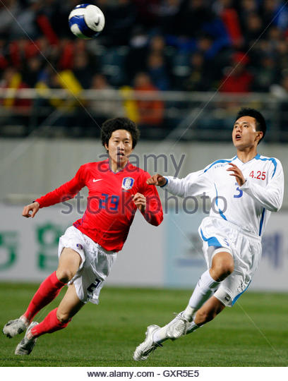 Jae Yong Stock Photos & Jae Yong Stock Images - Alamy  Jae Yong Stock ...