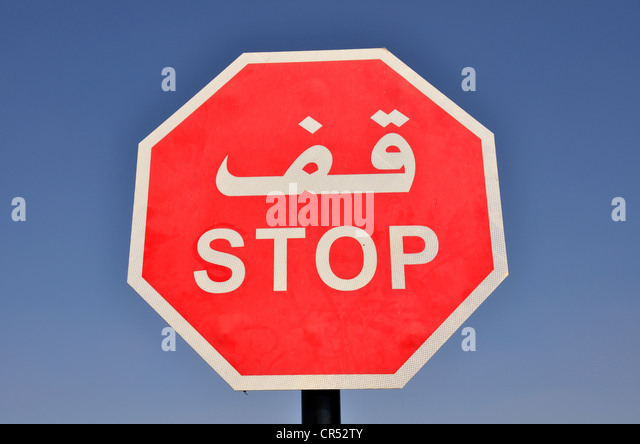 She's Always Write: Autism Visual Tool: Reversible Stop ... |Stop Sign Writing