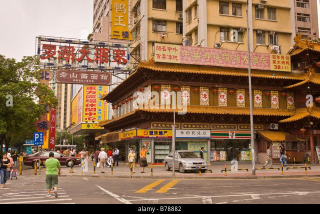 Shenzhen Sign Stock Photos Amp Shenzhen Sign Stock Images