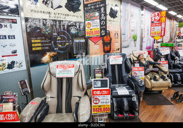 massage chair japan. japan, honshu, kanto, tokyo, typical electrical store display of massage chairs - chair japan a