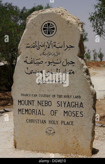 """mount nebo chat sites Deuteronomy 34:1 says, """"then moses climbed mount nebo from the plains of moab to the top of pisgah, across from jericho"""" after 40 must-see biblical sites."""