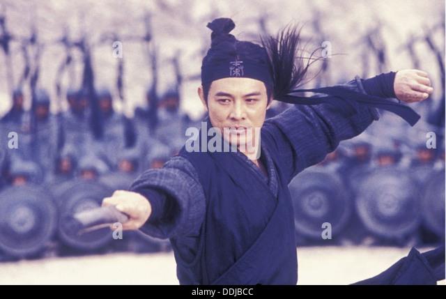 yimou zhang movies