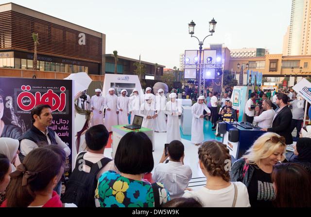 D Exhibition Jbr : Jumeirah beach residences jbr stock photos