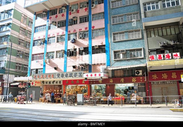 Edgemont Village Chinese Food