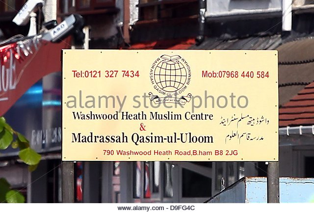 heath muslim Find all information about this mosque : washwood heath muslim centre, 792 washwood heath rd, washwood heath, birmingham, west midlands b8 2jl, uk.