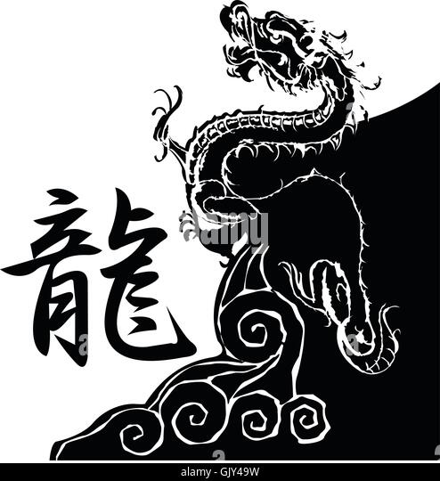 Japanese Dragon Stock Photos & Japanese Dragon Stock ...