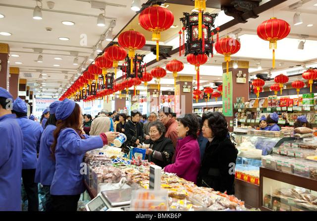 nanjing metro woman shouting at everyone she meets her girlfriend