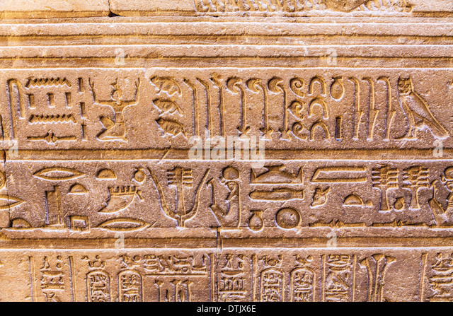 Egyptian bas relief stock photos