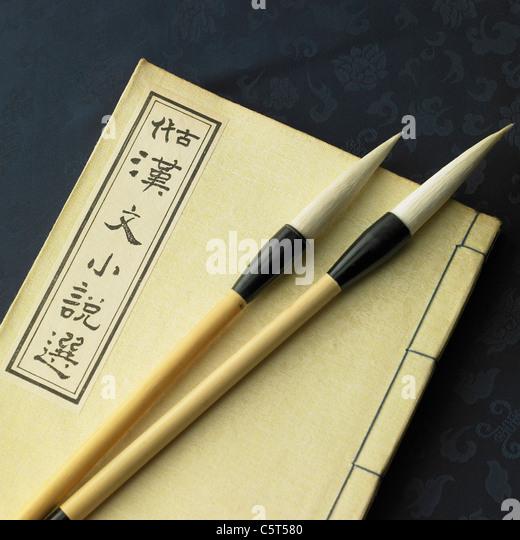 Calligraphy book stock photos