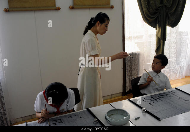 Privileged students stock photos privileged students Calligraphy classes near me