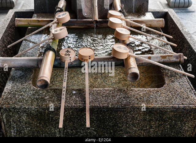Image Gallery Shinto Purification