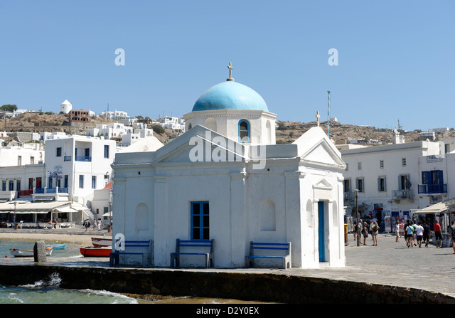 Mykonos Town And Alleyways Stock Photos & Mykonos Town And ...