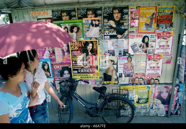 Fashion Magazines Stock Photos u0026 Fashion Magazines Stock Images - Alamy
