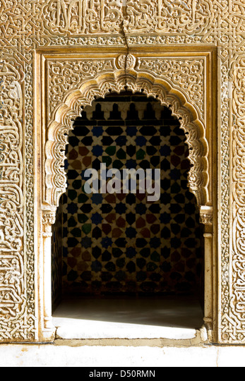 Tile decoration in alhambra palace stock photos tile for Alhambra decoration