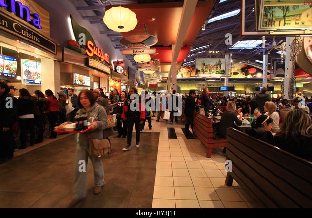Gurnee mall movie