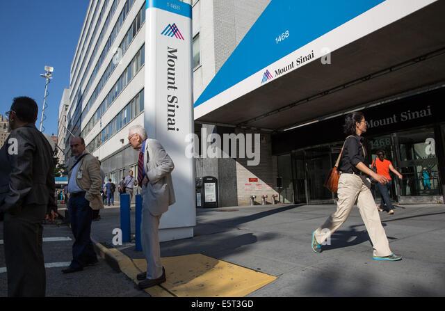 Beth Israel Medical Center Emergency Room Address