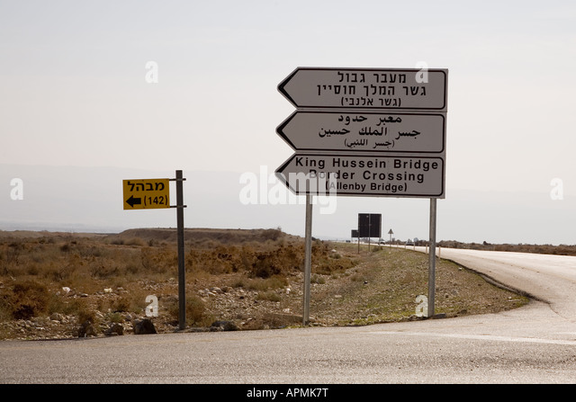 Image result for Jordanian border PHOTO
