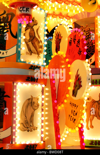 Carnival Display Stock Photos Amp Carnival Display Stock
