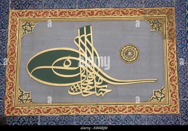 Ottoman Calligraphy Stock Photos Ottoman Calligraphy