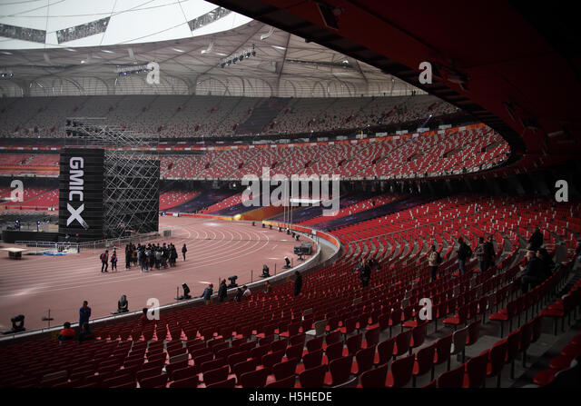 Bird 39 s nest stadium interior stock photos bird 39 s nest for Nest bird stadium