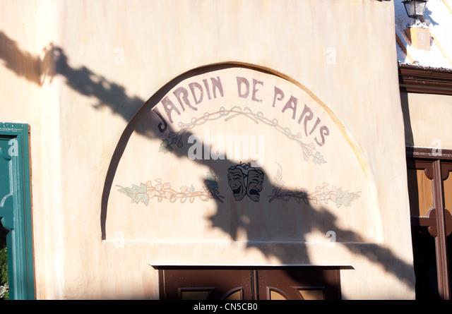 Jardin de paris stock photos jardin de paris stock for Paris restaurant jardin