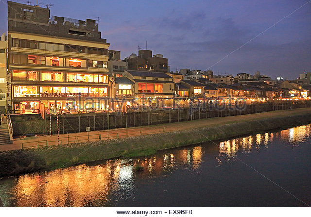 restaurants kyoto prefecture kinki
