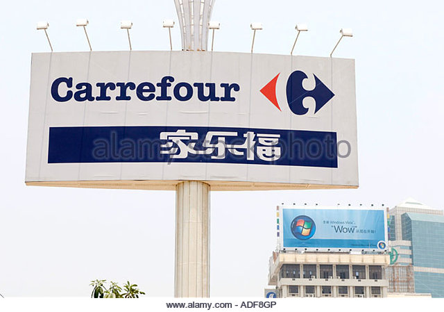 carefour in china Study and analyze the entry and expansion strategies of carrefour in china introduction: the chinese market, along with brazil, india and russia, is one of the fastest growing markets in the world it is the country with the largest amount of consumers 250 cities with population over 1 million and .