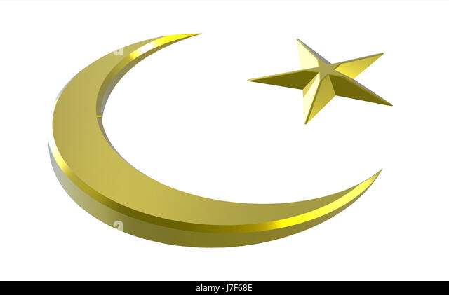 Image Result For Islamic Symbola