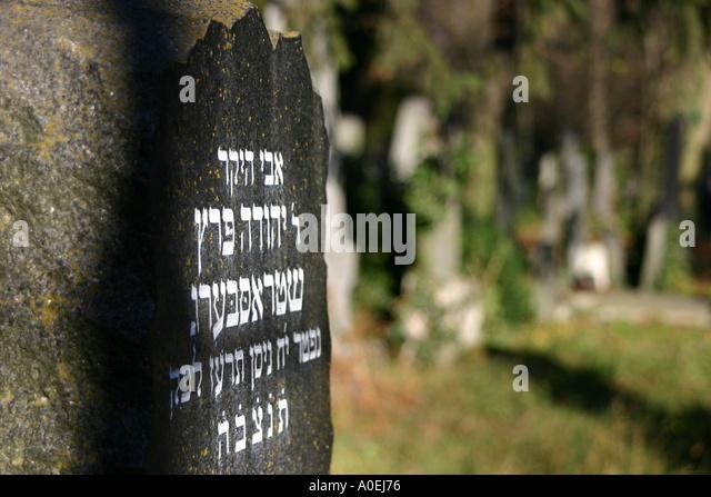 kensal jewish singles Jewish singles 35 to 50s jstf 964 likes 4 talking about this community organization.