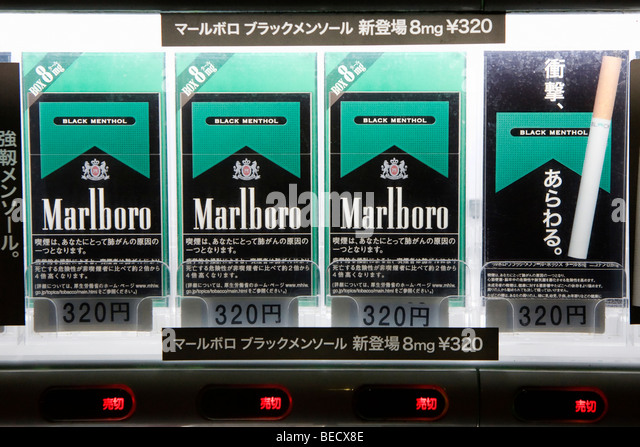 Are cigarettes Marlboro sold in Chicago