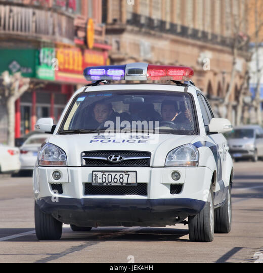 China Police: Chinese Police Car Stock Photos & Chinese Police Car Stock